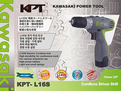 KPT 16V LI-ION battery drill