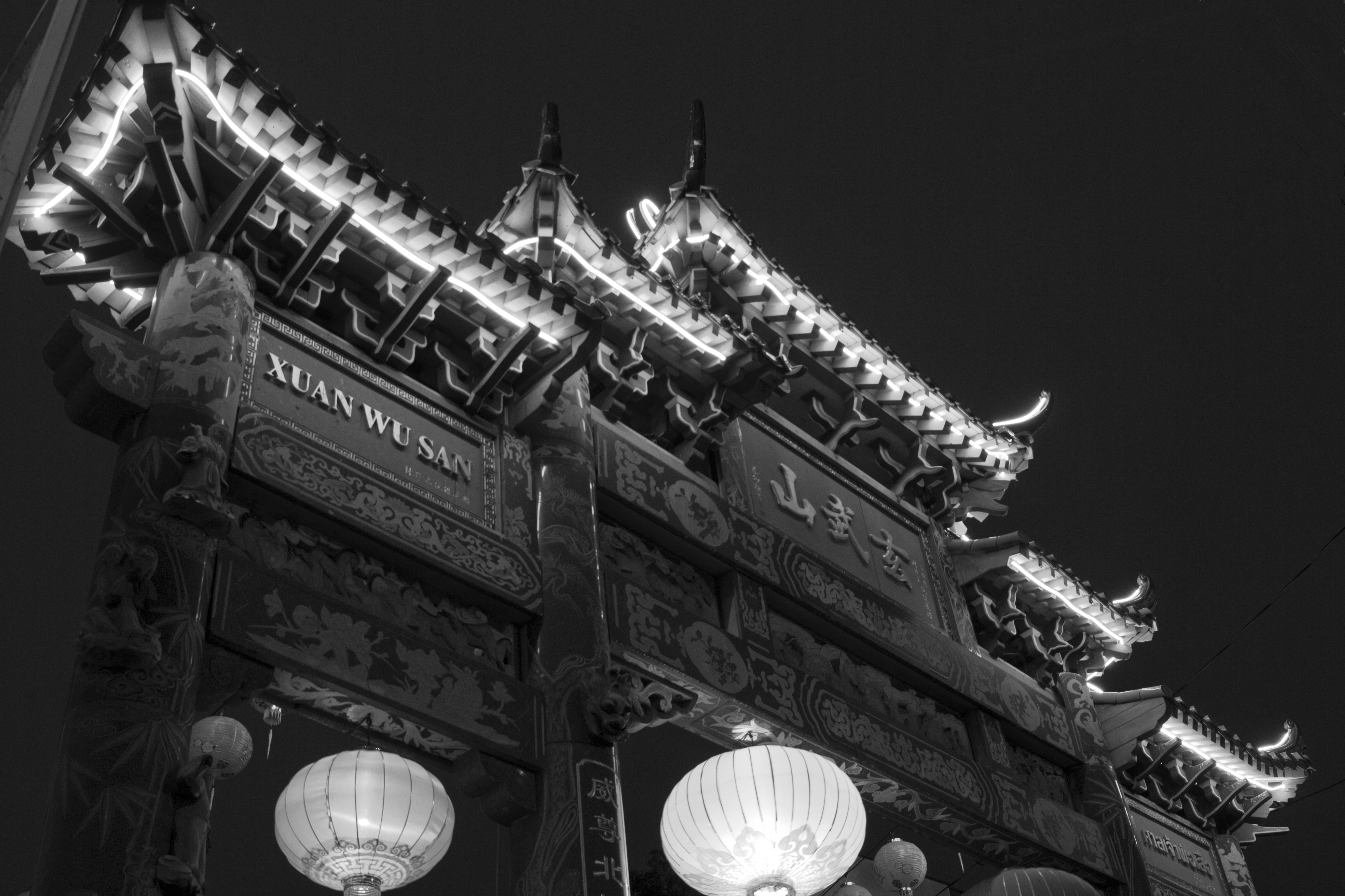 Maoist Temple Gate