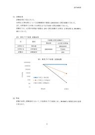 207485N(1)-4.png