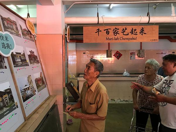 千百家藝計劃在巴剎展示社區老照片採集成果及讓居民投選心目中的社區房子新裝.jpg