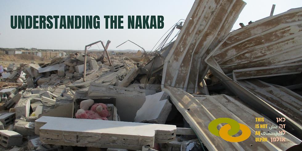 Understanding the Nakab
