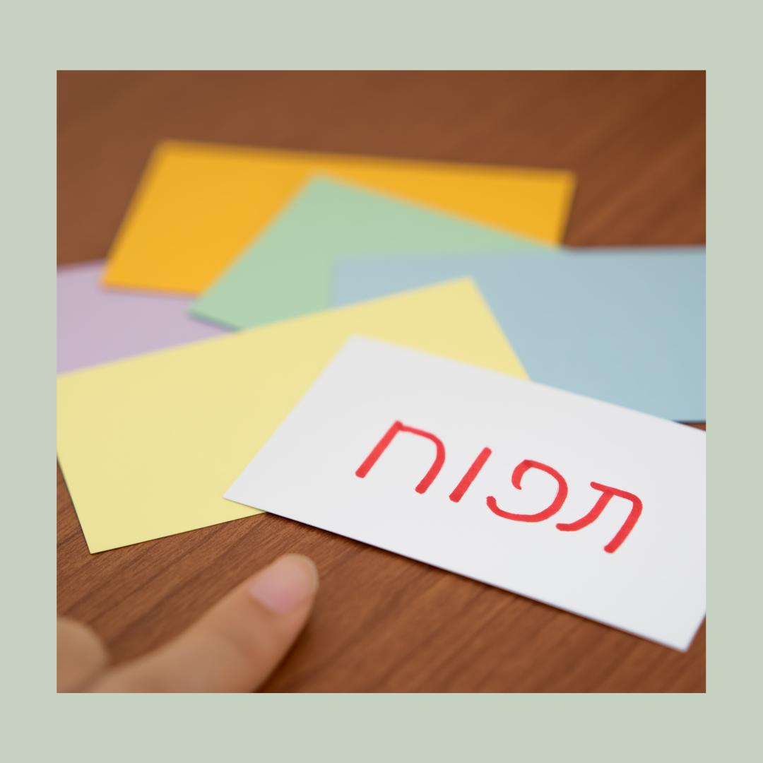 BEG. 2 ONLINE | Shalom Ivrit 2