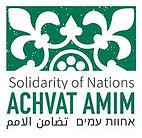 Ulpan,Tel Aviv, Jerusalem, Israel, Beginner Hebrew, Arabic, Learning Language School, Achvat Amim