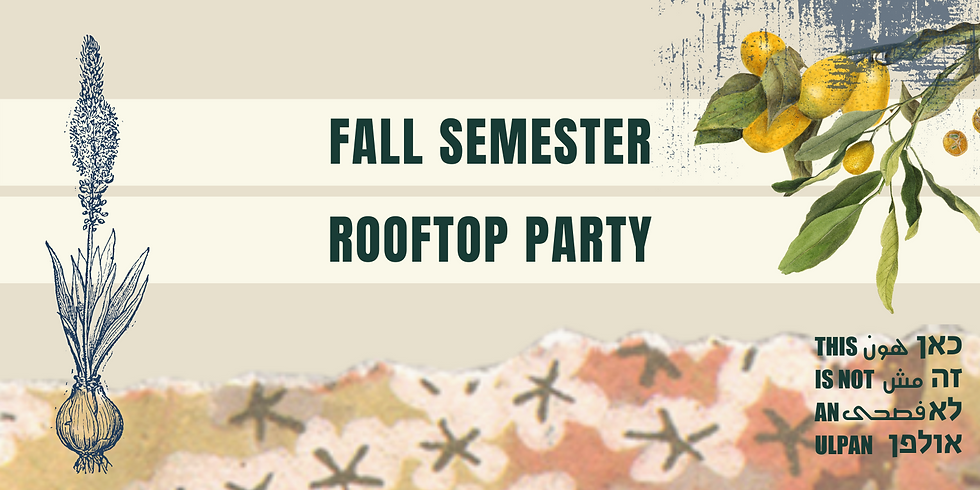 Fall Rooftop Party