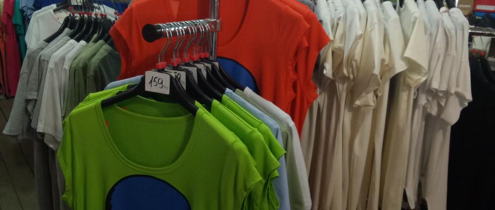 טיול לשווקים מחירים ב Hryvnia, בשקלים לחלק ל 7.5