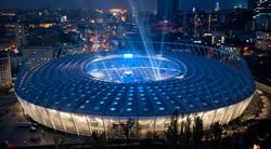 אצטדיון בקייב