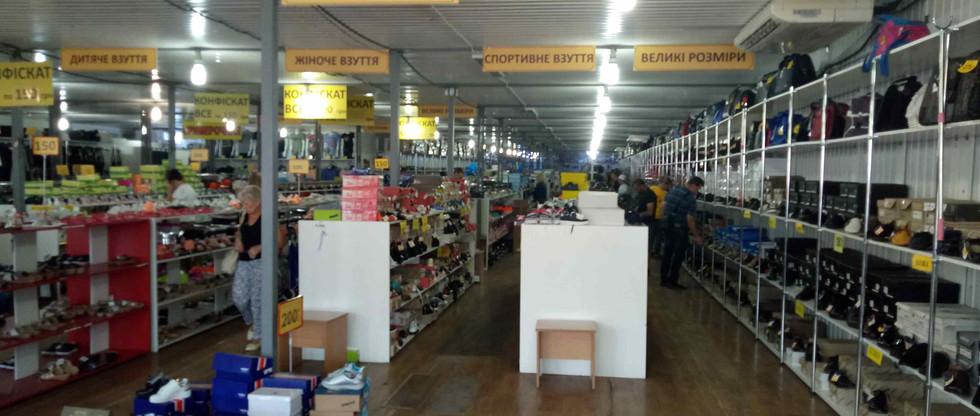 טיול לשווקים מחירים ב Hryvnia