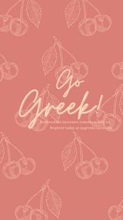 Cherries Go Greek