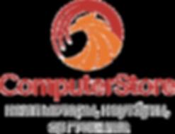 Лого ComputerStore вектор.png