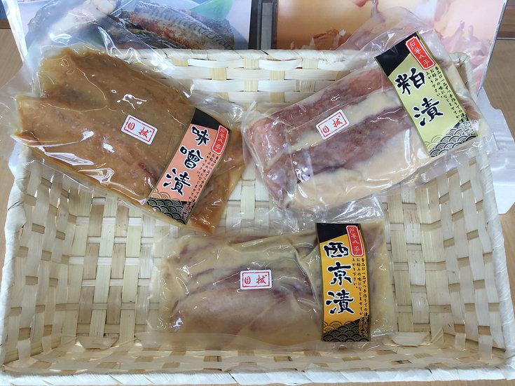 漬け魚 三種目抜セット(目抜粕漬、目抜西京漬、目抜味噌漬)