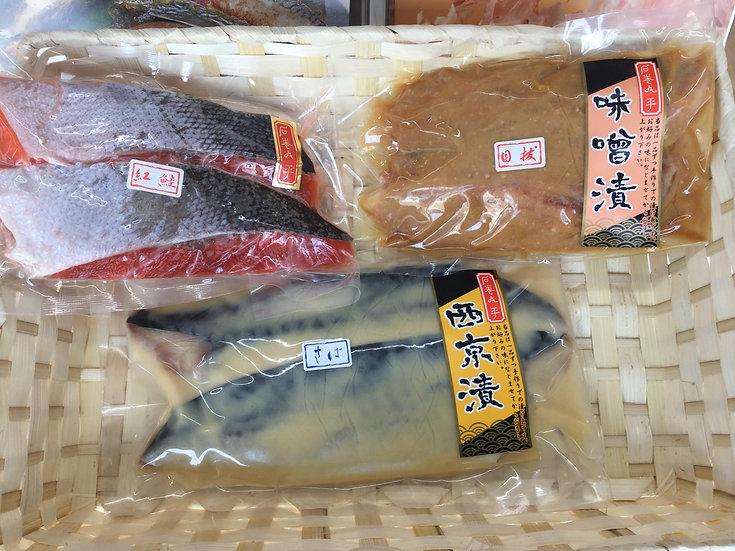 漬け魚 一汐セット(さば西京漬、紅鮭一汐、目抜味噌漬)