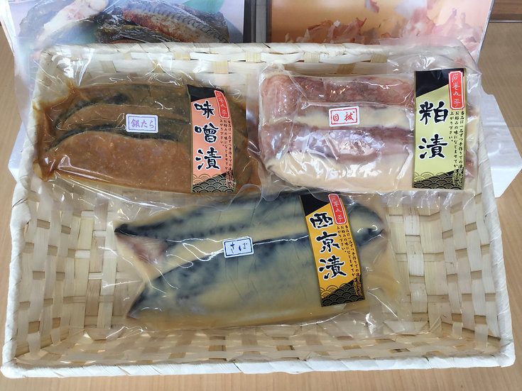 漬け魚 気ままセット(目抜粕漬、さば西京漬、銀たら味噌漬)