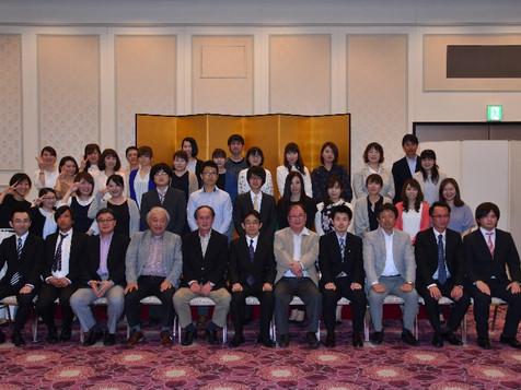 合同会議&12周年記念パーティーを開催致しました