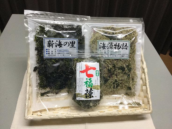 七福藻、新海の里、海藻物語セット