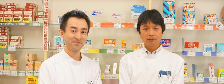ウジエ調剤薬局の学術活動をお知らせします。