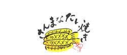 名称未設定-min (1)