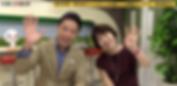 スクリーンショット 2019-09-02 15.50_edited.png