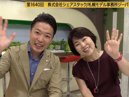 j:com札幌 札幌人図鑑に 株式会社シェアスタック代表取締役 高田が出演致しました