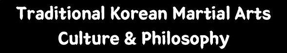 Traditional Korean Martial Arts Sign.jpg