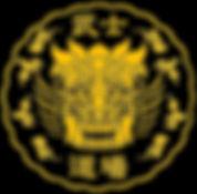 Moosa Dojang Logo.jpg