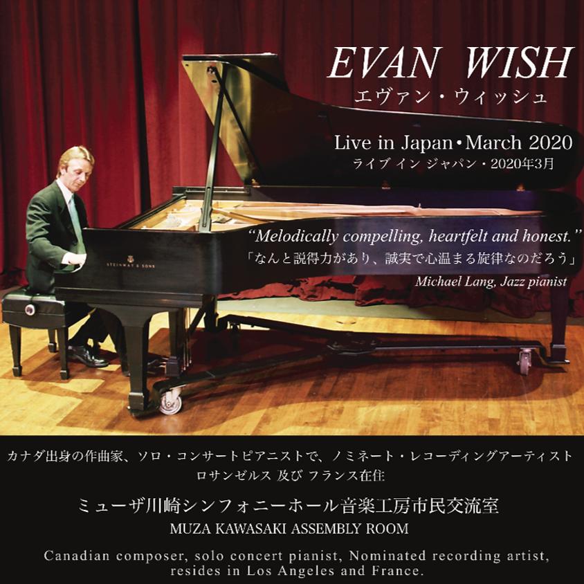 エヴァン・ウィッシュの  公開録音コンサートの招待