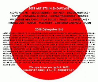 Shibuya Showcase Fest 2019
