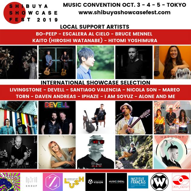 Shibuya Showcase Fest