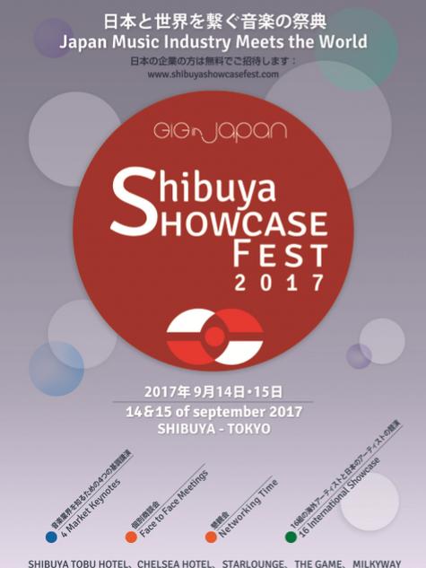 Shibuya Showcase Fest 2017