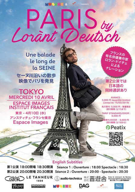 Laurent Deutsch - Paris