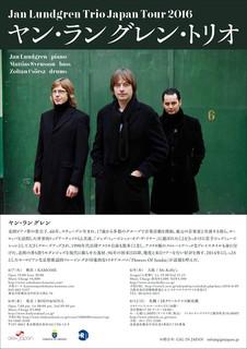 Jan Lundgren trio Japan Tour