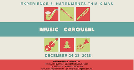 Music Carousel Xmas 2018 facebook Ad Eng