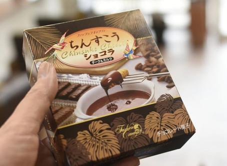 沖縄土産いただいちゃいました。