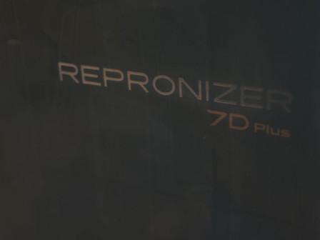 NEWモデル レプロナイザー7D Plus
