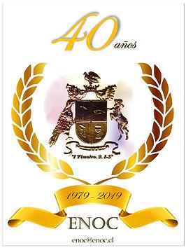 Logo_ENOC_40_años.jpeg