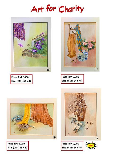 Catalog p5.jpg