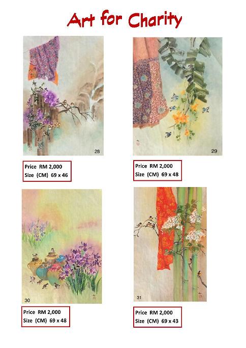 Catalog p8.jpg