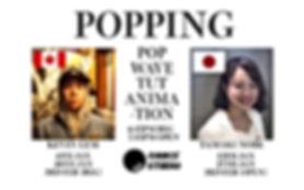 POPPING.jpg