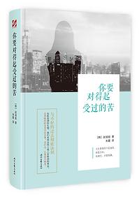 중국어 표지 입체.png