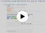 영상3.png