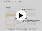 영상4.png