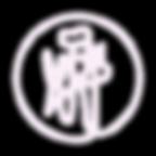 logo--light-pink-no-bg.png