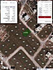قطعة أرض في اربد للبيع المستعجل بالقرب من حدائق الملك عبدالله