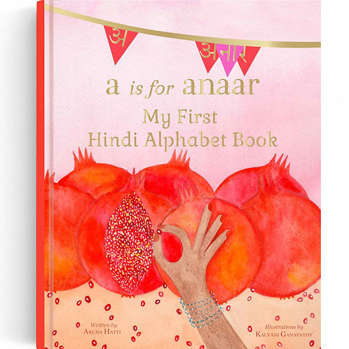 Hindi Alphabet Book