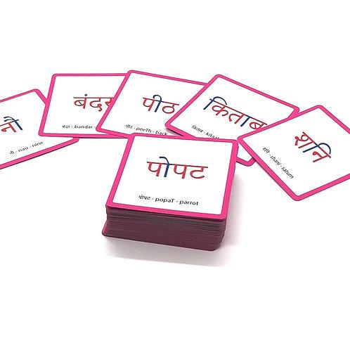 Hindi Reading Cards