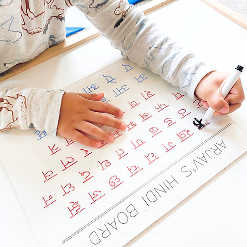 Dry Erase Alphabet Tracing Board