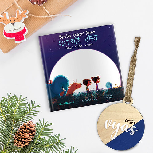 Shubh Christmas Bundle