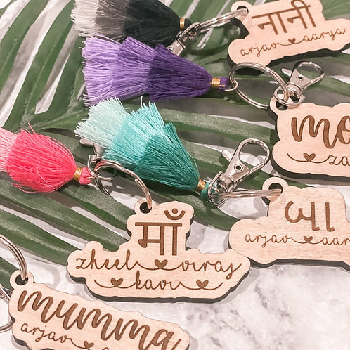 Mother's Day Wooden Keychains