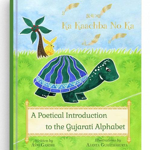 Gujarati Alphabet Book