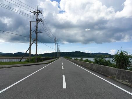 西表島でのドライブ