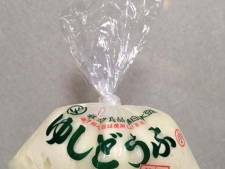 ゆし豆腐と島豆腐